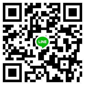 全美世界皙之密LINE